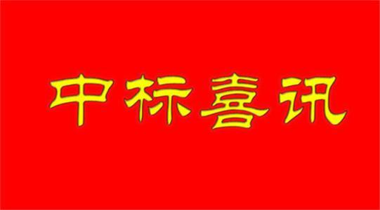 山西万鸿参加云南农机购置补贴系统的竞标  ——旗开得胜!